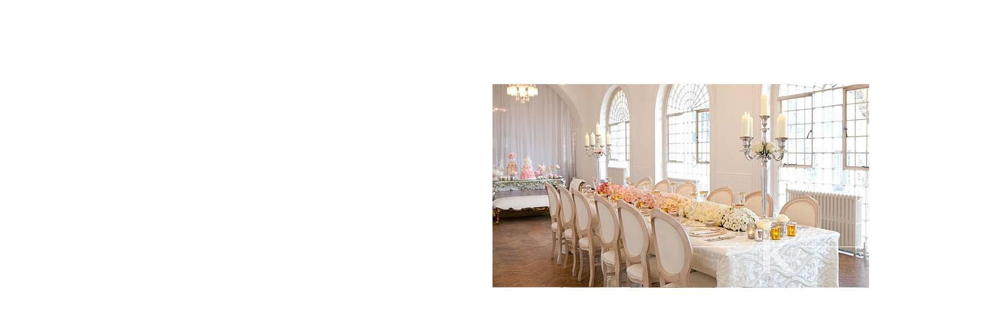 Featured Wedding Venue: One Marylebone
